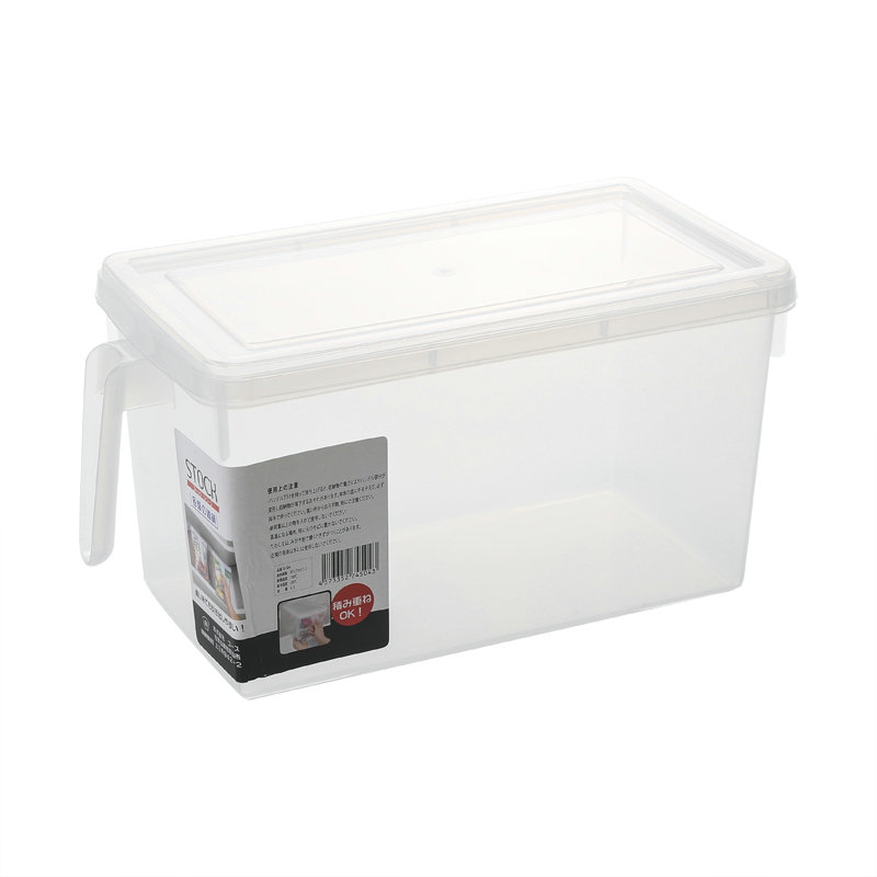 Good Quality Food Grade Container Clear Plastic Storage Box Refrigerator Storage Box with lid/handle